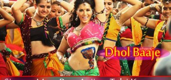 Dhol Baaje Full Song