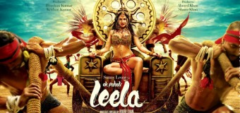 Ek Paheli Leela All Full Songs Audio